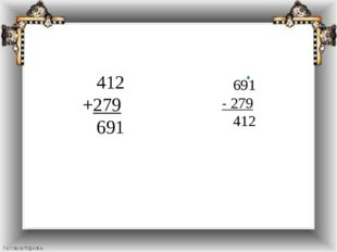 412 +279 691 691 - 279 412