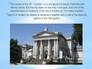The capital of the UK – London - is a recognized museum, historical and lite