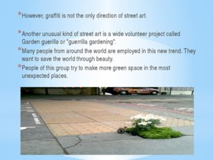 However, graffiti is not the only direction of street art. Another unusual k