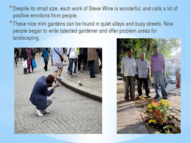 Despite its small size, each work of Steve Wine is wonderful, and calls a lo...