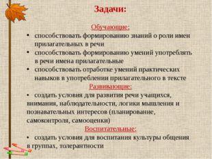 Литература Бетенькова Н.В. Игры и занимательные упражнения на уроках русского