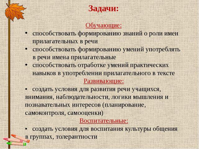 Литература Бетенькова Н.В. Игры и занимательные упражнения на уроках русского...