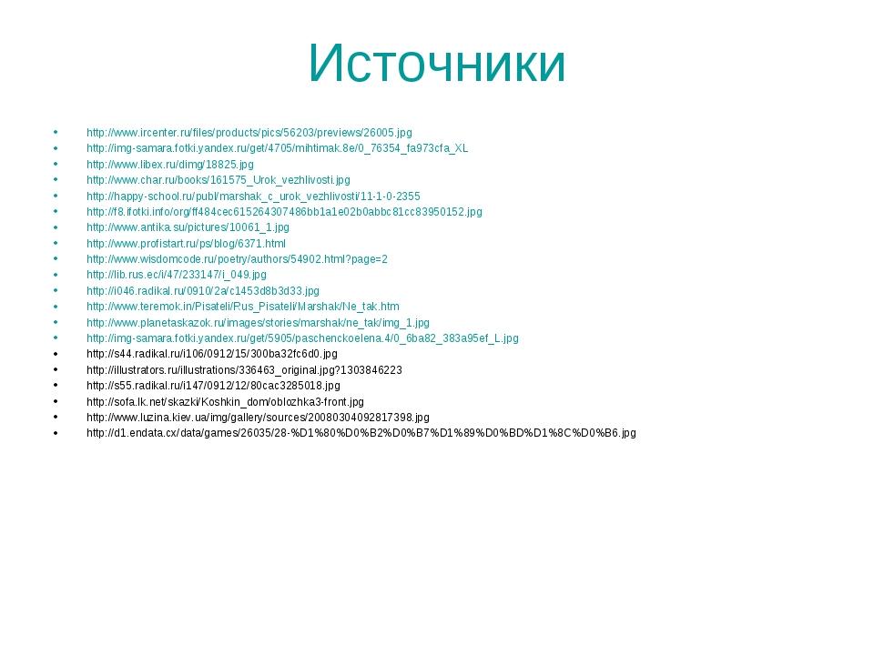 http://www.ircenter.ru/files/products/pics/56203/previews/26005.jpg http://im...