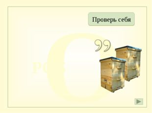 Нож http://oceanos.ro/images/sk21seemann.png Крест http://im3-tub-ru.yandex.