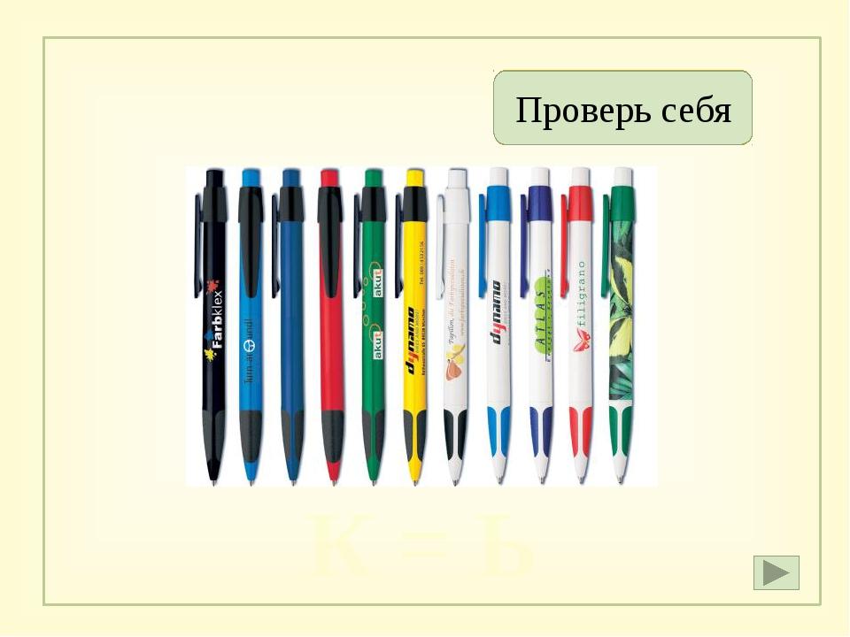 Гвоздики http://lenagold.ru/fon/clipart/g/gvoz/gvozd19.jpg Шар http://lenagol...