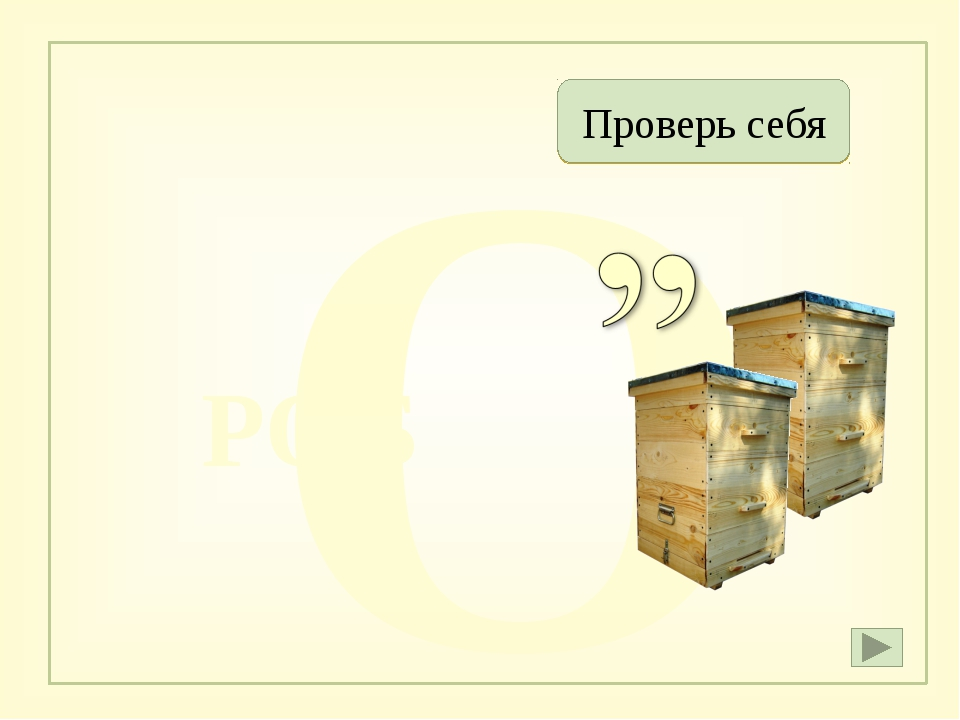 Нож http://oceanos.ro/images/sk21seemann.png Крест http://im3-tub-ru.yandex....