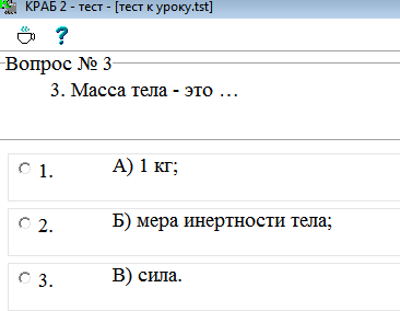 hello_html_m350f0361.png