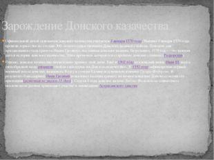Зарождение Донского казачества Официальной датой основания донского казачеств