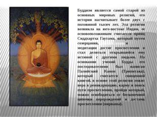Буддизм является самой старой из основных мировых религий, его история насчит
