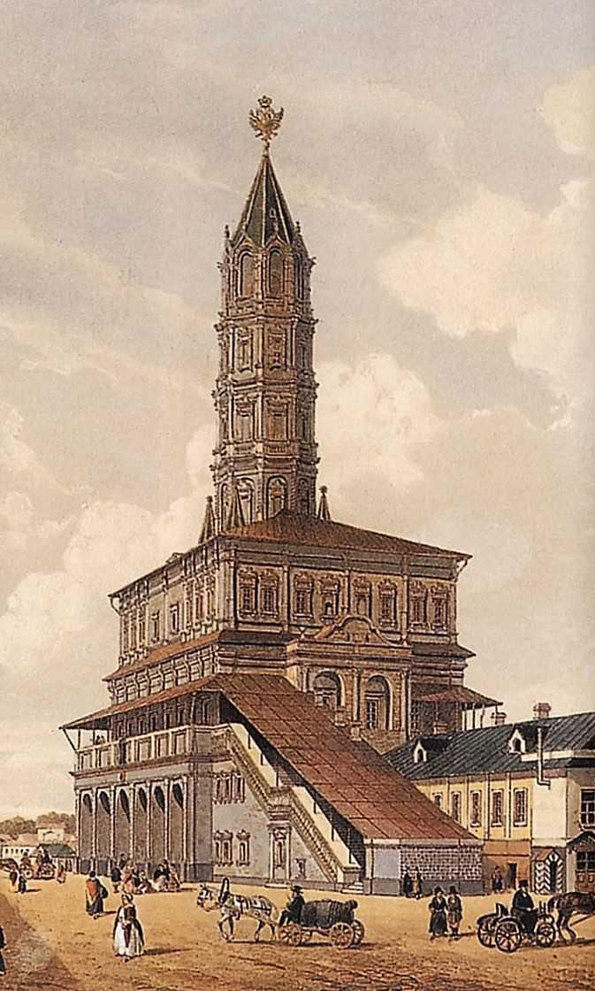 Архитектура петровской эпохи