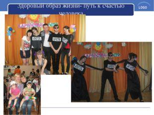 Здоровый образ жизни- путь к счастью человека www.themegallery.com Company Na