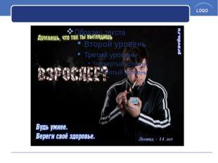 www.themegallery.com Company Name LOGO