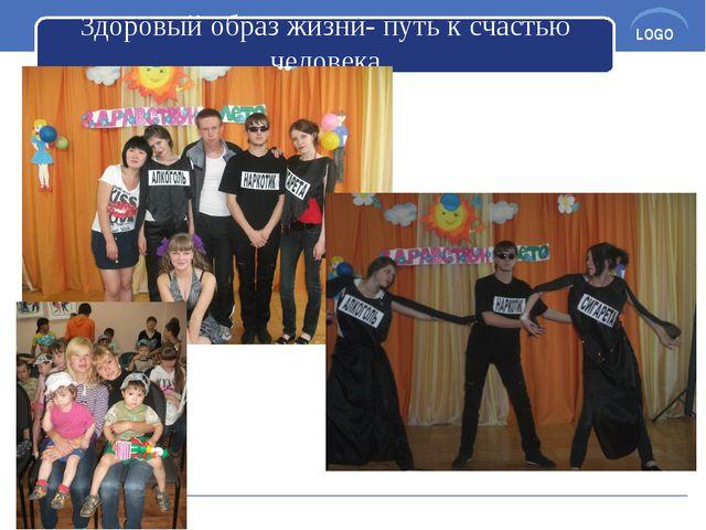 Здоровый образ жизни- путь к счастью человека www.themegallery.com Company Na...