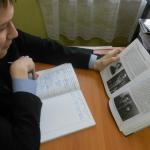 C:\Documents and Settings\иван\Рабочий стол\урок 3.jpg
