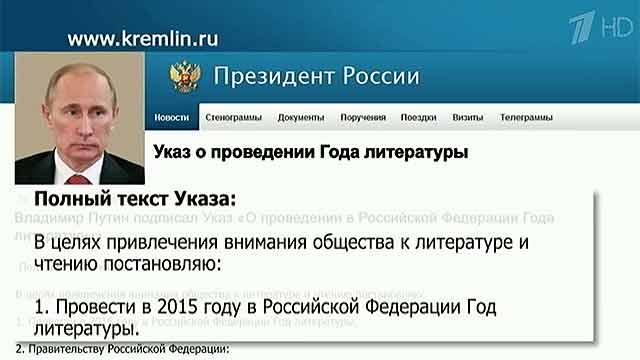C:\Documents and Settings\иван\Рабочий стол\путин.jpg