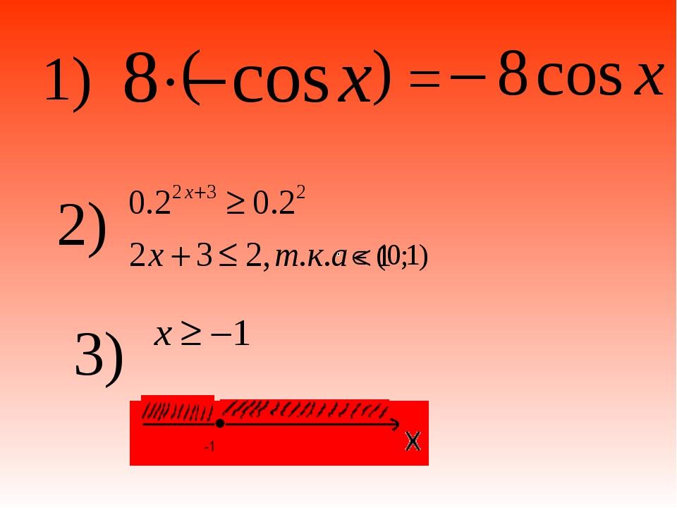 1) ( ) 2) = 3)