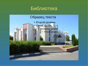 Дом №2 на ул. Пролетарской