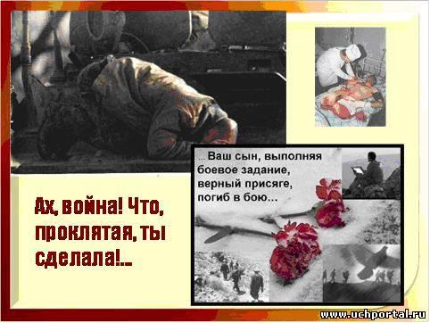 http://www.uchportal.ru/_ld/138/85179017.jpg