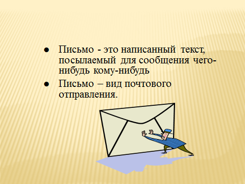 hello_html_760b33.png