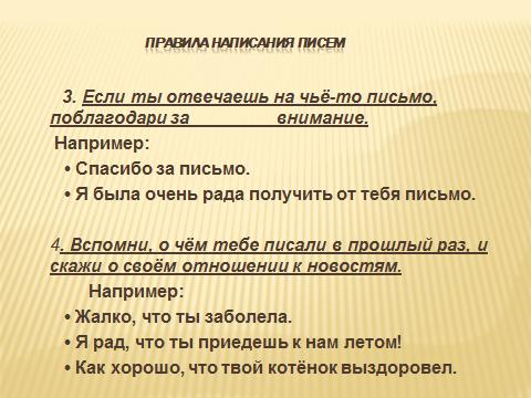 hello_html_m404c268f.png