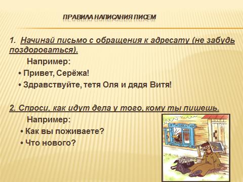 hello_html_m52e71198.png