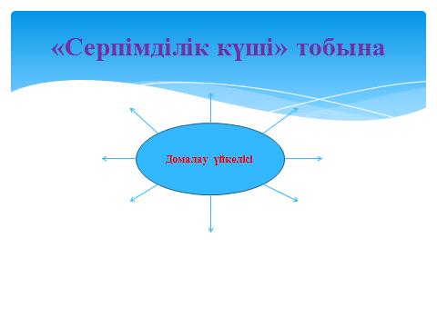 hello_html_m437d812b.png