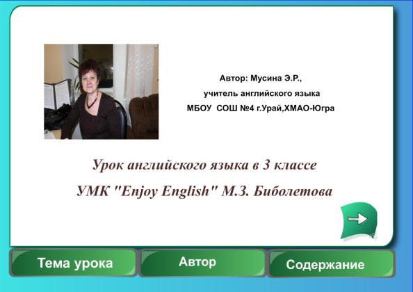 C:\Documents and Settings\Admin\Local Settings\Temporary Internet Files\Content.Word\Новый рисунок (1).bmp