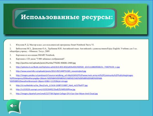 C:\Documents and Settings\Admin\Рабочий стол\Новый рисунок (20).bmp
