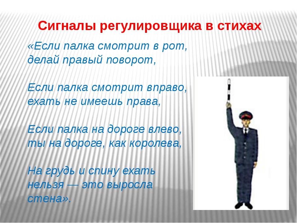 massazhniy-salon-eroticheskiy-muzhchina-ekaterinburg