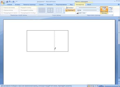 http://itlearn.kz/uploads/lessons/2/5.files/image005.jpg