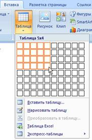 http://itlearn.kz/uploads/lessons/2/5.files/image002.jpg