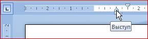 http://itlearn.kz/uploads/lessons/2/4.files/image031.jpg