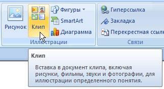 http://itlearn.kz/uploads/lessons/2/6.files/image002.jpg