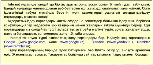 http://azbyka.kz/images/5040/1.jpg