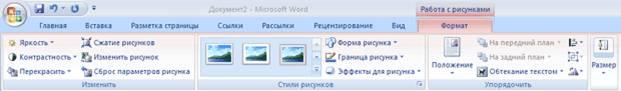 http://itlearn.kz/uploads/lessons/2/6.files/image009.jpg