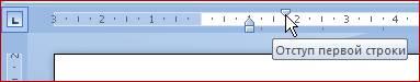 http://itlearn.kz/uploads/lessons/2/4.files/image030.jpg