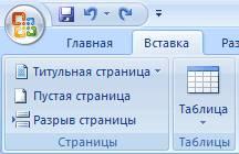http://itlearn.kz/uploads/lessons/2/5.files/image001.jpg