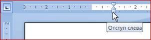 http://itlearn.kz/uploads/lessons/2/4.files/image028.jpg