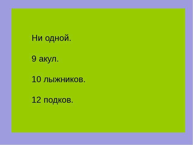 1 2 3 4 5 = 5 1 2 3 4 5 = 41 1 2 3 4 5 = 54 1 2 3 4 5 = 168 Поставь между ци...
