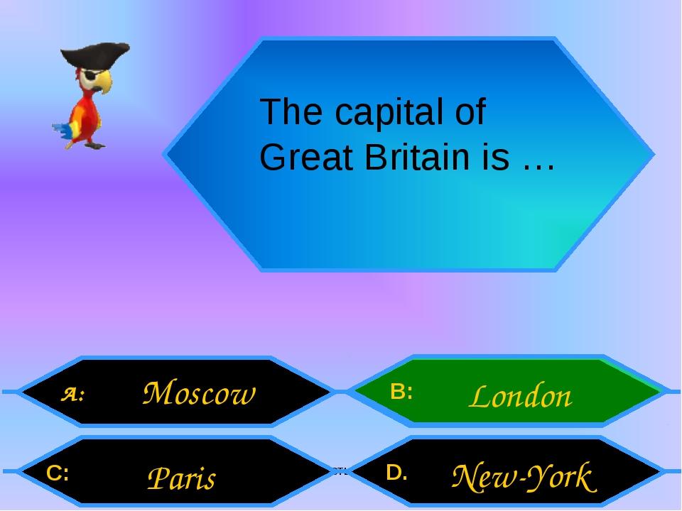 Внеурочная деятельность. Моя педагогическая инициатива. The capital of Great...