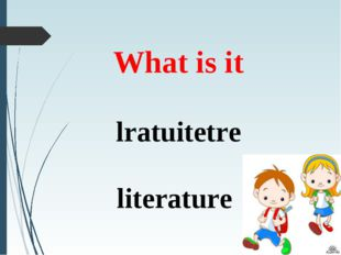 What is it lratuitetre literature
