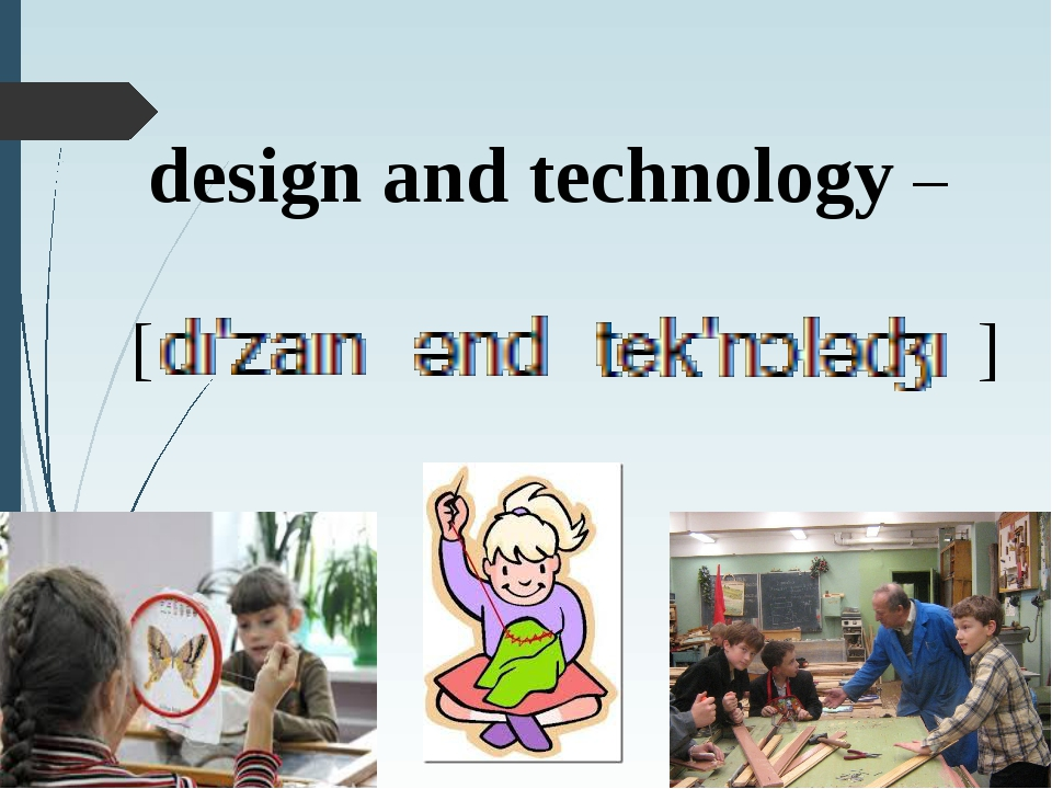 [ design and technology – [ ]