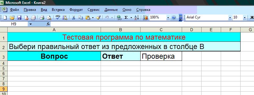hello_html_5d14fe0d.png