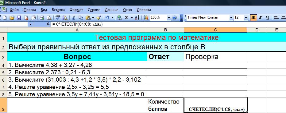 hello_html_662826b3.png