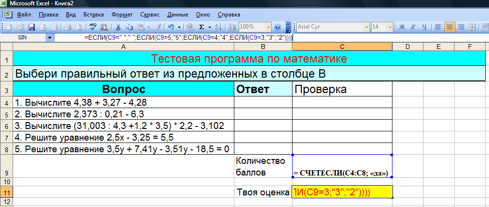 hello_html_m229cd880.png