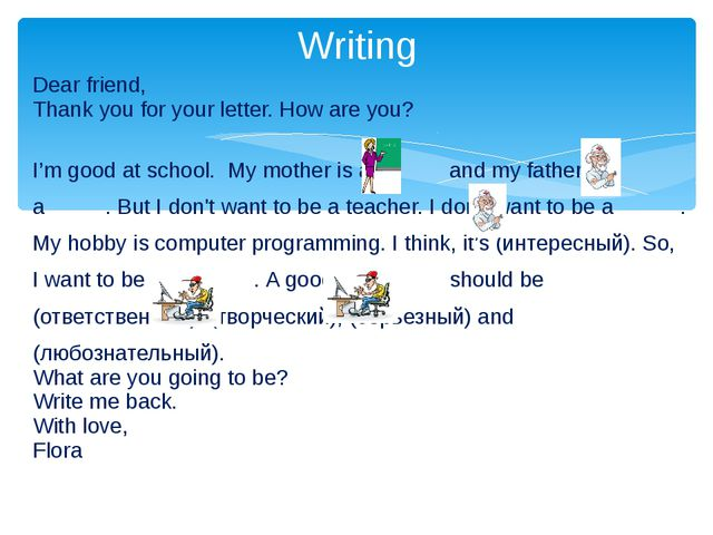Dear friend, Thank you for your letter. How are you? I'm good at school. My m...