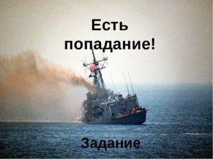 Источники информации Василевская И.Е. Турнир по информатике / Информатика и о