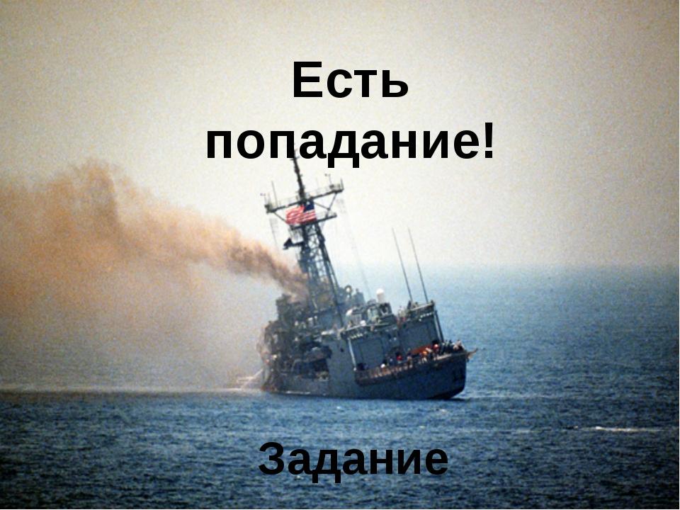 Источники информации Василевская И.Е. Турнир по информатике / Информатика и о...