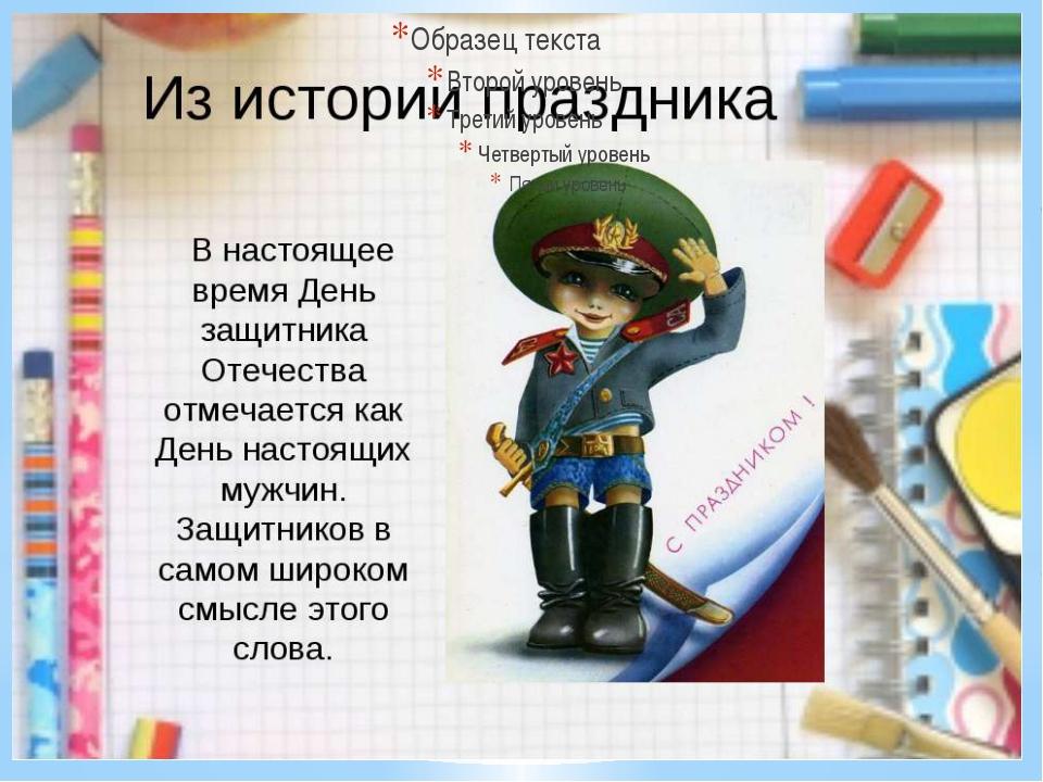 14 января день защитника отечества в узбекистане стихи