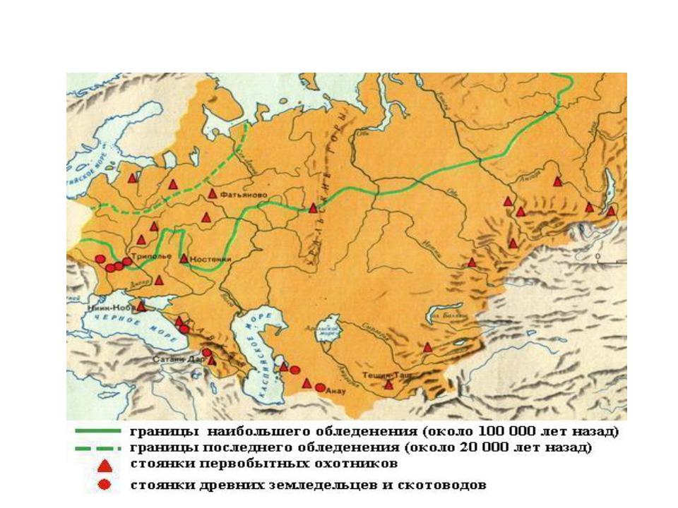 россия на картах древности всего Дальнего Востока